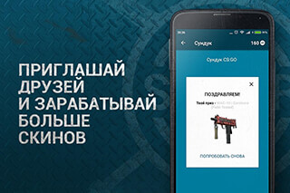 SMLTR Free Cases скриншот 4