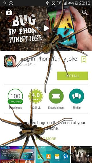 Spider in Phone Funny Joke скриншот 2