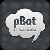 Chatbot roBot иконка