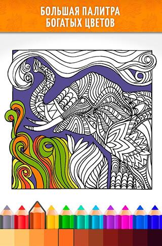 Coloring Book: Art Studio скриншот 2