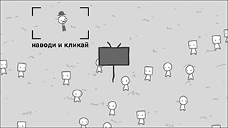 We Become What We Behold скриншот 2