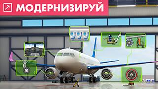 Airport City: Построй город + мод много денег, энергии, топлива скриншот 1