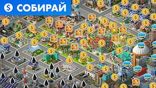 Airport City: Построй город + мод много денег, энергии, топлива скриншот 2