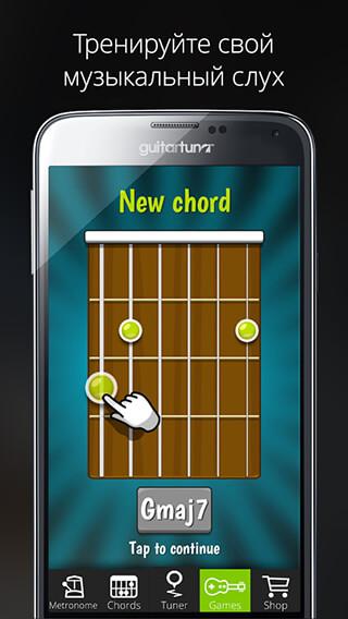 Guitar Tuna Pro скриншот 3