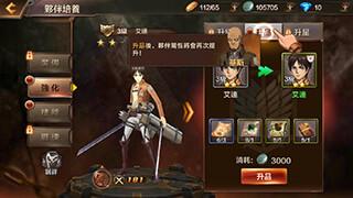 Атака титанов скриншот 3