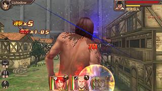 Атака титанов скриншот 4