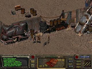 Fallout 1 скриншот 2