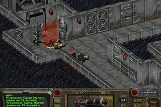 Fallout 1 скриншот 3