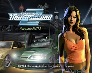 Need for Speed: Underground 2 скриншот 1