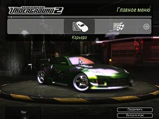 Need for Speed: Underground 2 скриншот 2