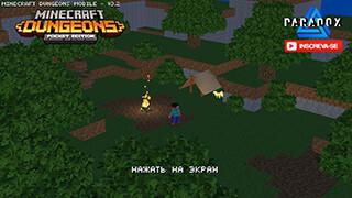 Minecraft Dungeons скриншот 1