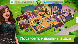 The Sims Mobile скриншот 2