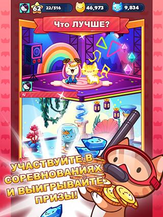 Котоигра (Cat Game) скриншот 2