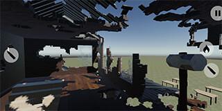 Building Destruction Prototype скриншот 1