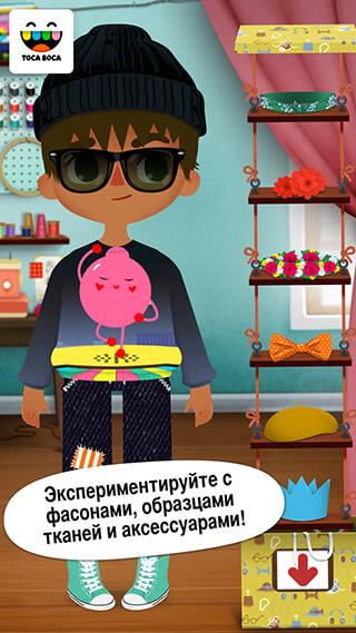 Toca Tailor скриншот 2
