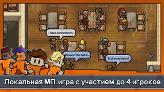 The Escapists 2: Карманный побег скриншот 2