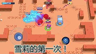 Китайский Brawl Stars скриншот 3