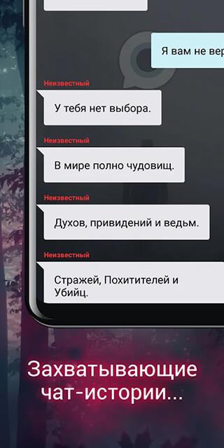 Взахлёб скриншот 1