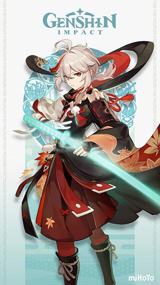 Genshin Impact арт Казуха