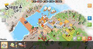 RTS Siege Up! скриншот 2