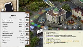 Timeflow скриншот 3