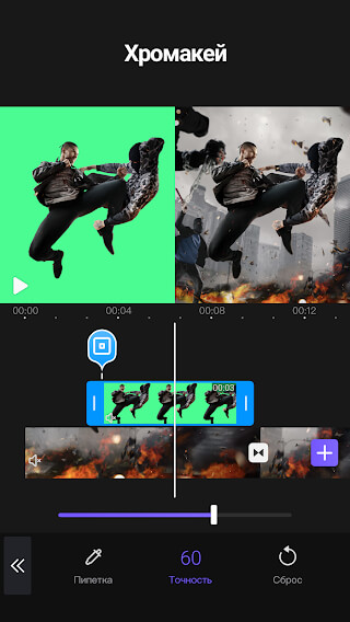 VivaCut скриншот 1