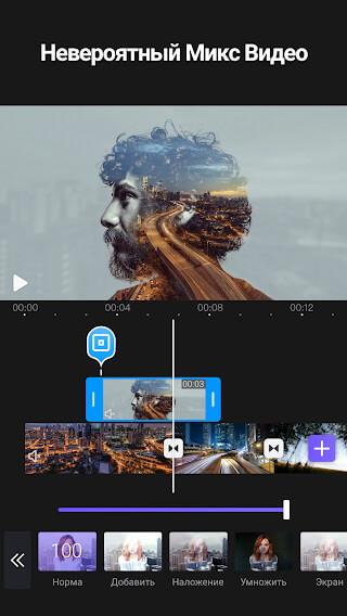 VivaCut скриншот 2