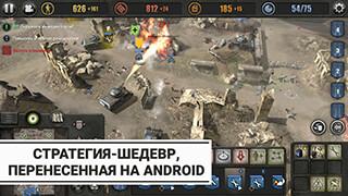 Company of Heroes скриншот 2
