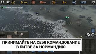 Company of Heroes скриншот 3