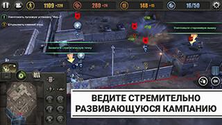 Company of Heroes скриншот 4