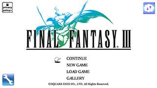 Final Fantasy 3 скриншот 1