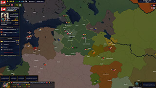Age of History 2 скриншот 3