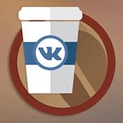 ВК Кофе иконка
