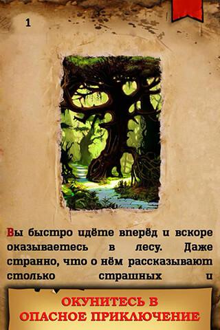 Подземелья Чёрного замка скриншот 1