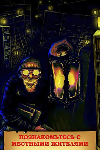 Подземелья Чёрного замка скриншот 2