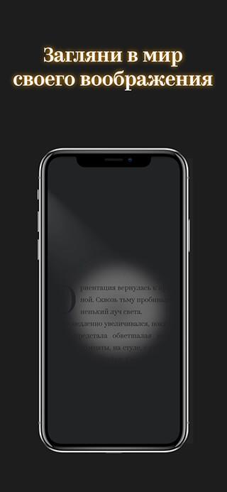 Maginary скриншот 1