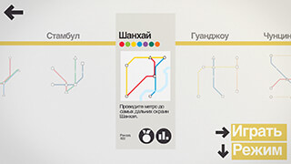 Mini Metro скриншот 3