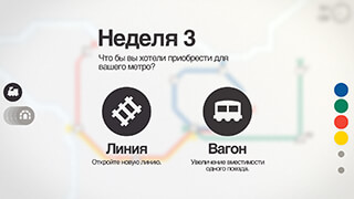 Mini Metro скриншот 4