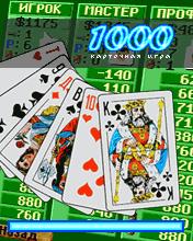 1000: Карточная игра