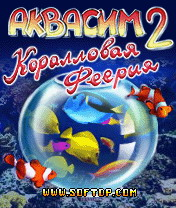 Аквасим 2: Коралловая феерия иконка