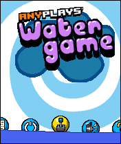 ������ ���� (Water Game)