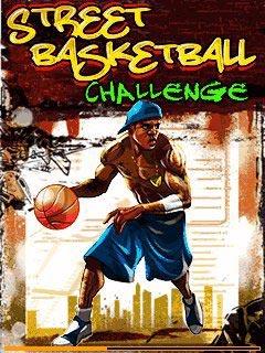 Уличный Баскетбол: Вызов (Street Basketball: Challenge)