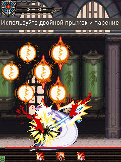 Охотник на демонов (Demon Hunter)