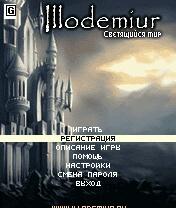 Illodemiur: Светящийся мир