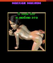 Virtual Babe 3D (����������� ������� 3D)