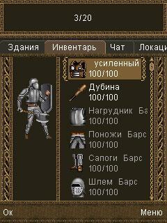 Легенды Элдора (Eldor Legends)