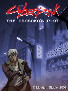 Cyberpunk The Arasaka's Plot