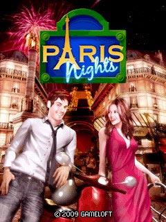 Парижские Ночи (Paris Nights)