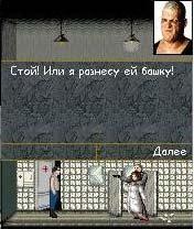 Зона (Prison)