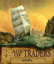 ��� ��������� (Age of Traders)